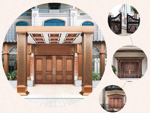 别墅铜门用材考究,品质更高端